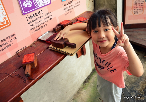Angela♥觀光工廠玩樂大體驗:台中 南區 老樹根(木頭DIY工廠)