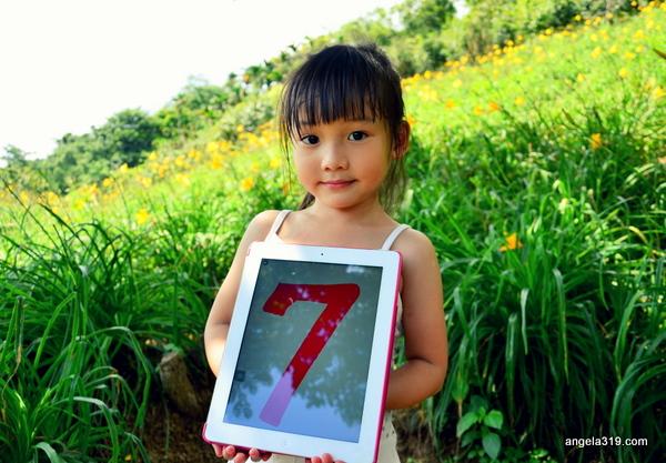 Angela319♥Taiwan第7個鄉鎮-臺中 新社