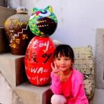 Angela319♥Taiwan第13個鄉鎮-澎湖 西嶼