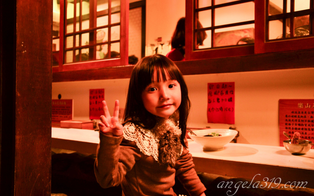 Angela319♥Taiwan第40個鄉鎮-宜蘭 礁溪