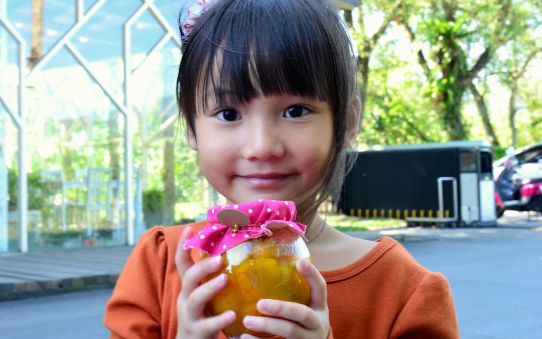 Angela♥觀光工廠玩樂大體驗:宜蘭市  橘之鄉蜜餞觀光工廠 (蜜餞)