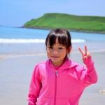 Angela319♥Taiwan第11個鄉鎮-澎湖 馬公