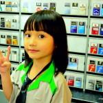 Angela319♥全家小店長初體驗♥歡迎光臨~