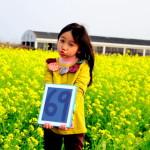 Angela319♥Taiwan第69個鄉鎮-彰化 二林