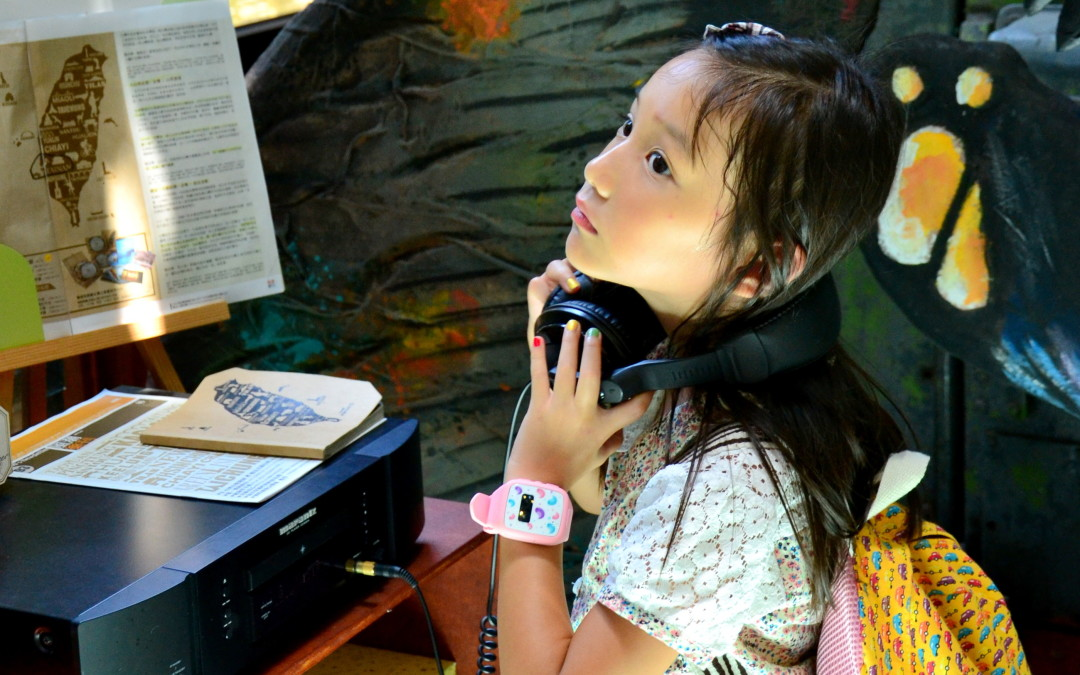 Angela♥觀光工廠玩樂大體驗:台南 仁德 十鼓文創仁糖園區(鼓)