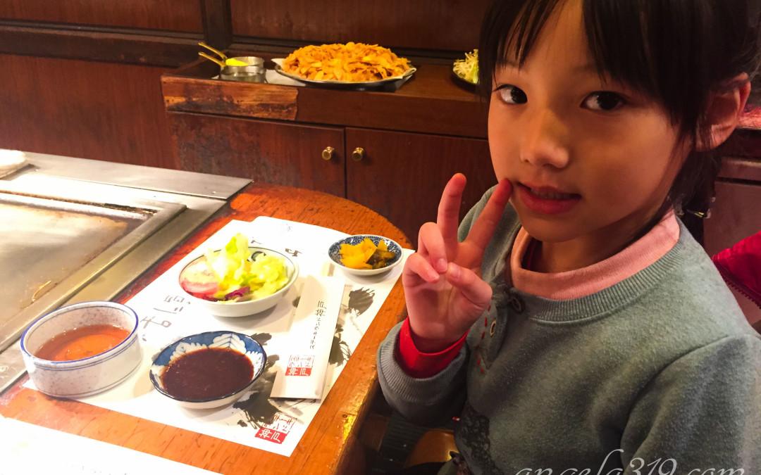 Angela319♥Taiwan國外親子遊第1個城市-關西 神戶day3(神戶牛排、麵包超人博物館)