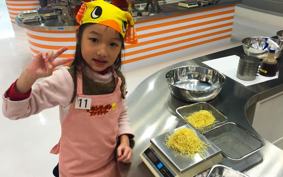 Angela319♥Taiwan國外親子遊第2個城市-關西 大阪 day5(泡麵發明館 周遊卡2日券)