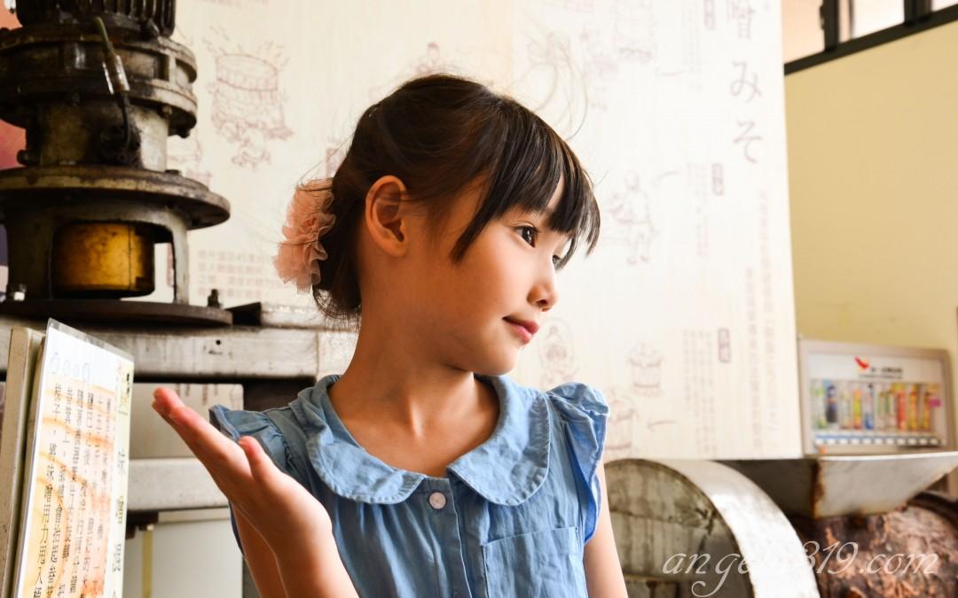 Angela319♥Taiwan第80個鄉鎮-台中 豐原