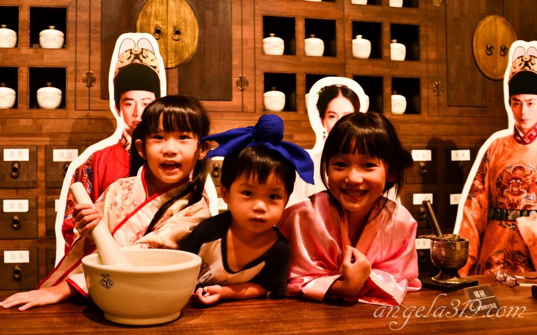 Angela♥觀光工廠玩樂大體驗:台南 官田 天一中藥生活化園區 (中藥)