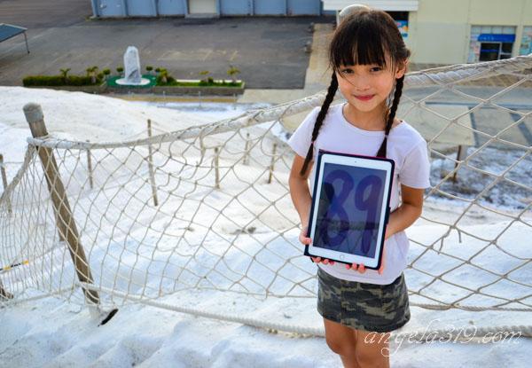 Angela319♥Taiwan第89個鄉鎮-台南 七股