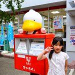 Angela319♥Taiwan國外親子遊第5個城市-東京  day9 都電荒川線一日遊