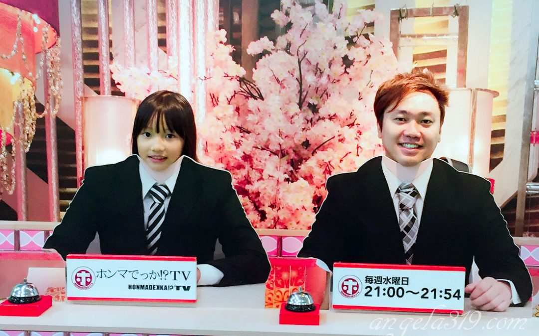 Angela319♥Taiwan國外親子遊第5個城市-東京  day10 台場一日遊