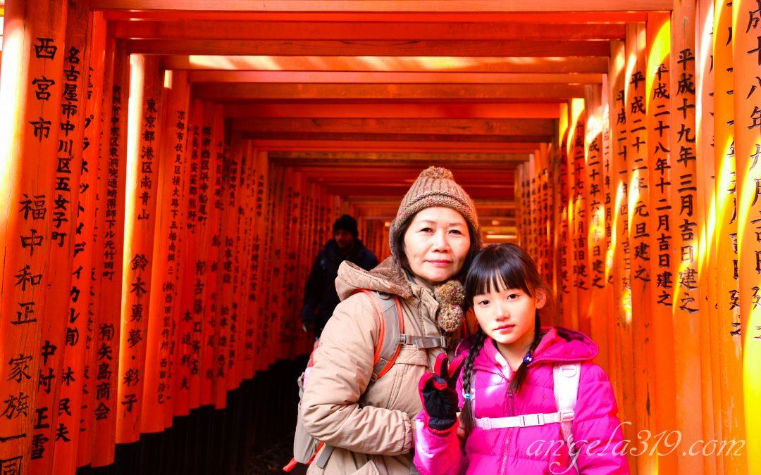 Angela319♥Taiwan國外親子遊第8個城市-京都  day2 伏見宇治一日遊