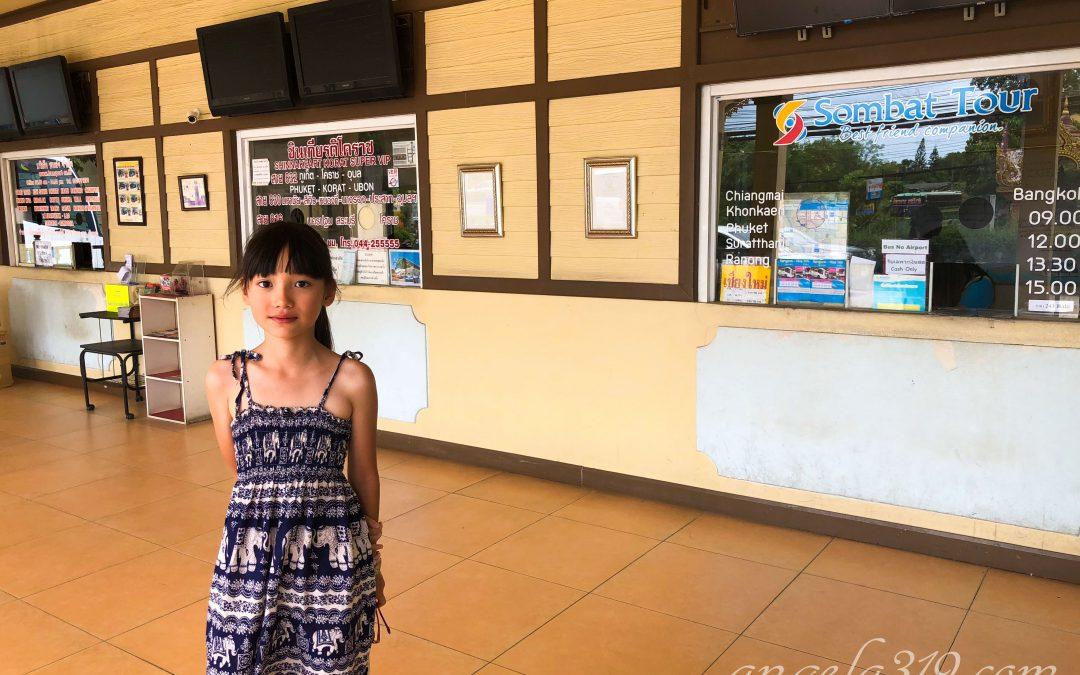 Angela319♥Taiwan國外親子遊第10個城市-華欣曼谷交通
